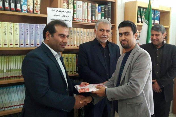 خبرنگار مهر به عنوان خبرنگار فعال حوزه کتاب و کتاب خوانی تجلیل شد