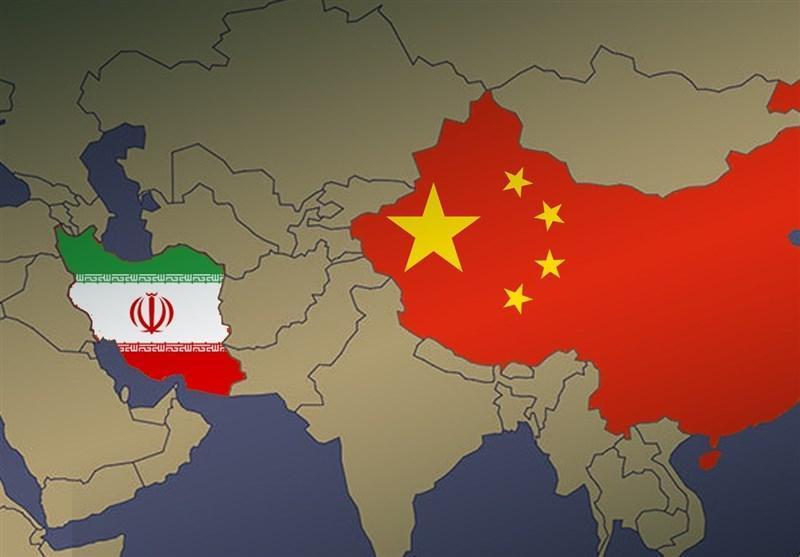 چین: توافق هسته ای ایران باید به طور کامل اجرا گردد