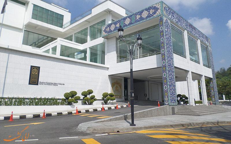 دیدار از موزه هنرهای اسلامی کوالالامپور در تور مالزی