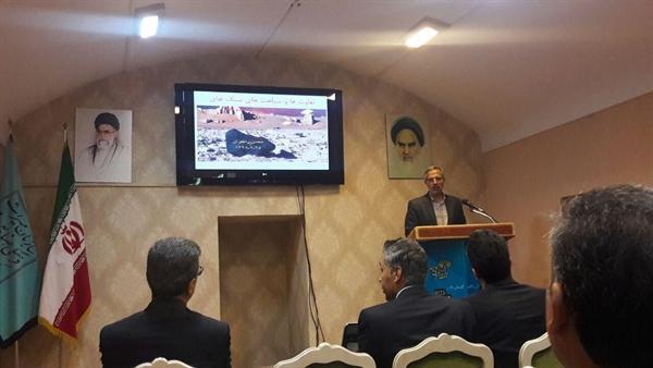 نخستین نشست هرمزگان پژوهی در موزه مردم شناسی خلیج فارس بندرعباس برگزار گشت