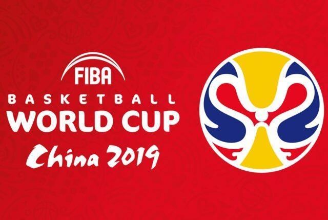 جزییات پخش زنده رقابت های ایران در جام جهانی بسکتبال