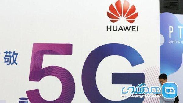 هوآوی تا سال 2020 پیشروترین شرکت در بازار گوشی های 5G می گردد