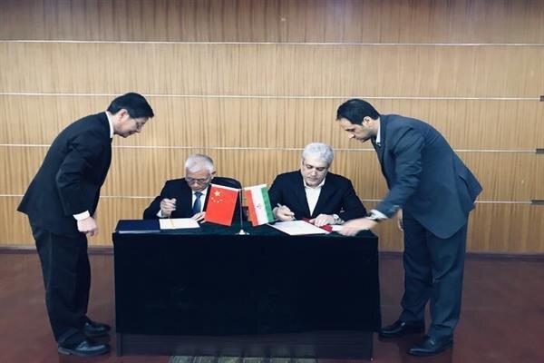 چین روابط فناورانه با ایران را تقویت می نماید