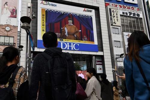 امپراتور جدید ژاپن تاجگذاری کرد (