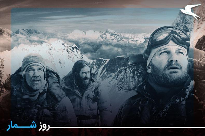 روزشمار: 9 خرداد؛ فتح اورست برای اولین بار توسط ادموند هیلاری و نتسینگ نورکی
