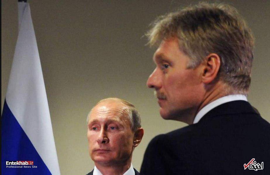 کرملین اخراج دیپلمات های روسیه را تاسف آور خواند