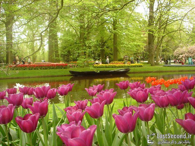 باغ زیبای گل اروپا، هلند