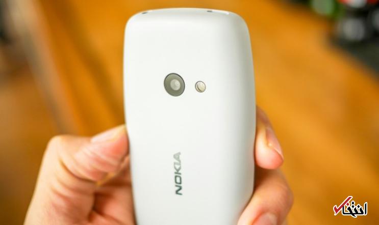 ویژگی های گوشی جدید نوکیا TA-1212 فاش شد