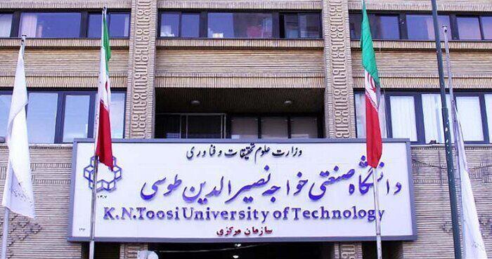 کلاس های حضوری دانشگاه خواجه نصیر تا سرانجام اسفند 98 تشکیل نمی گردد