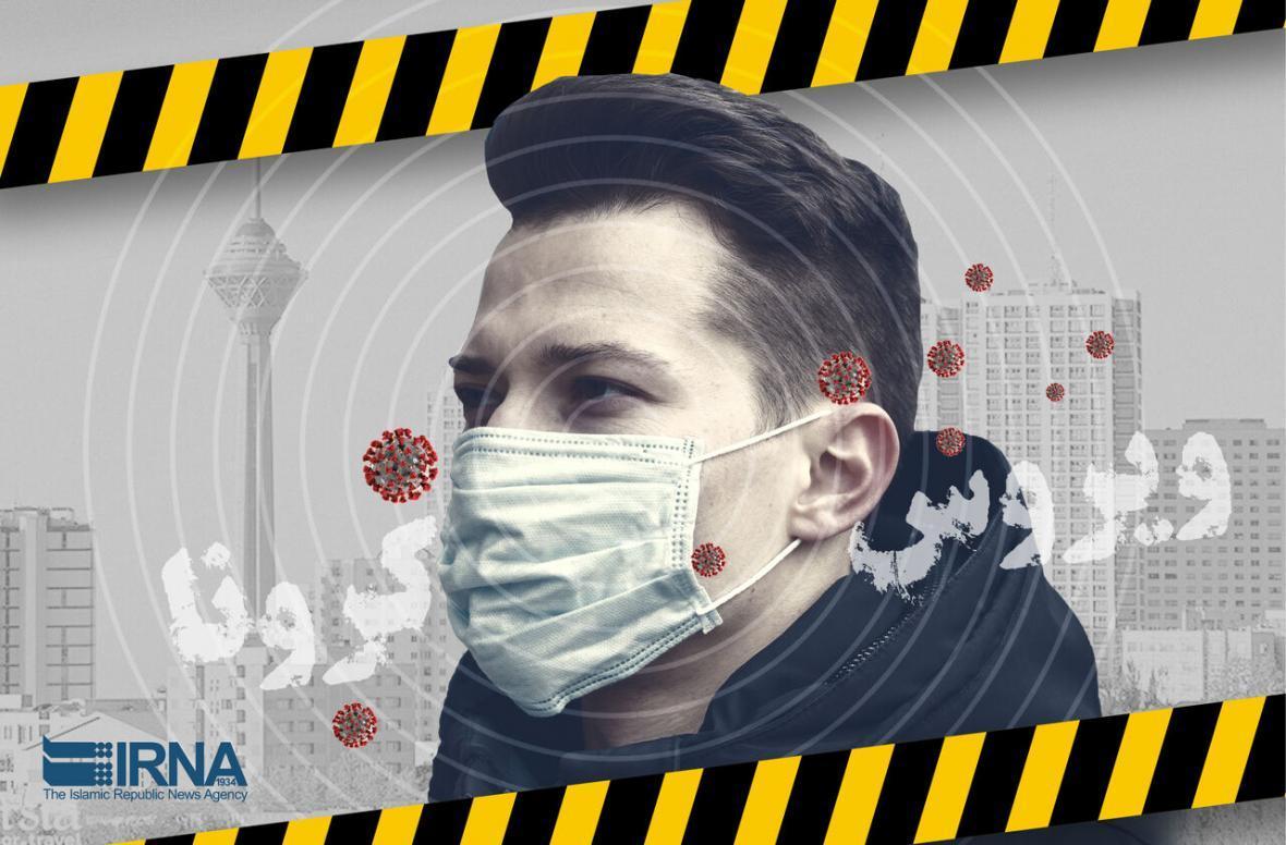 خبرنگاران پنج پرونده گران فروشی ماسک به تعزیرات حکومتی دزفول ارسال شد