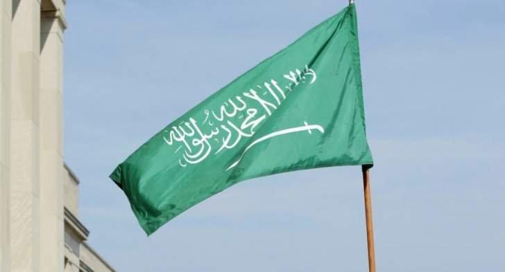 تیراندازی به سفارتخانه عربستان در هلند