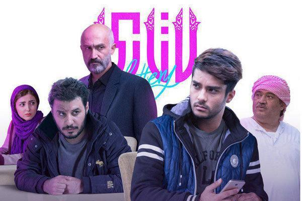 پخش لاتاری از آی فیلم2 برای افغان ها و تاجیک ها