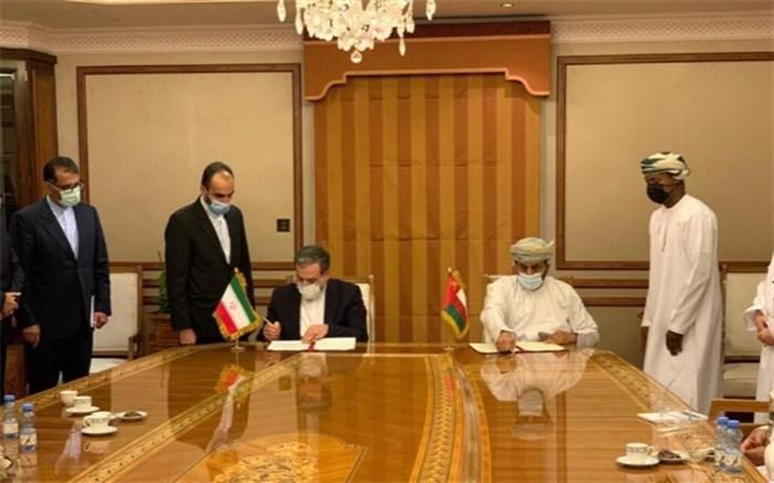 سند گفت&zwnjوگو و توافقات ایران و عمان امضا شد