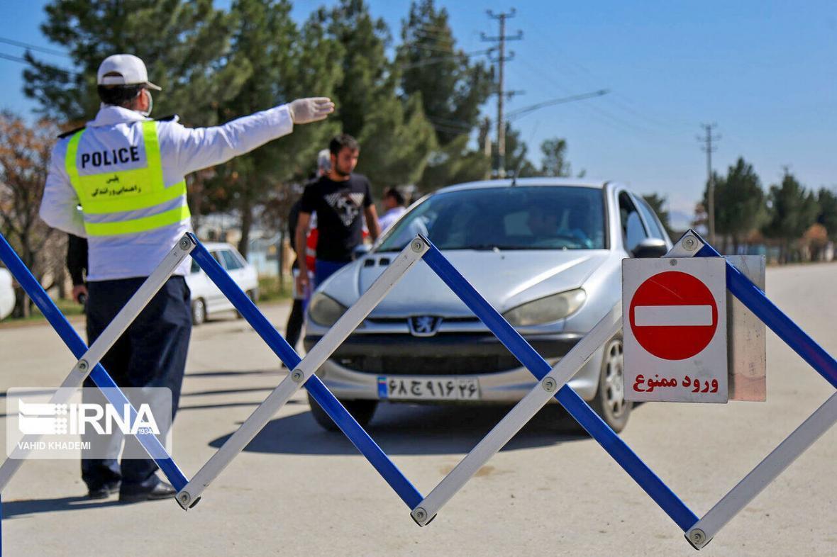 خبرنگاران محدودیت تردد به تفرجگاه ها و آرامستان های ایلام آغاز شد
