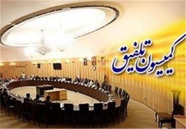 نمایندگان کمیسیون اجتماعی در کمیسیون تلفیق تعیین شدند