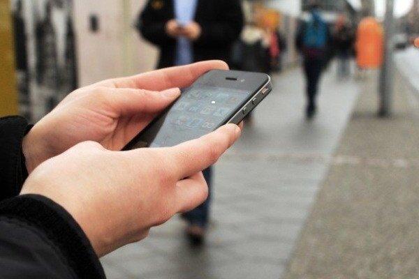 جزئیات سند مقابله با اخبار جعلی در فضای مجازی