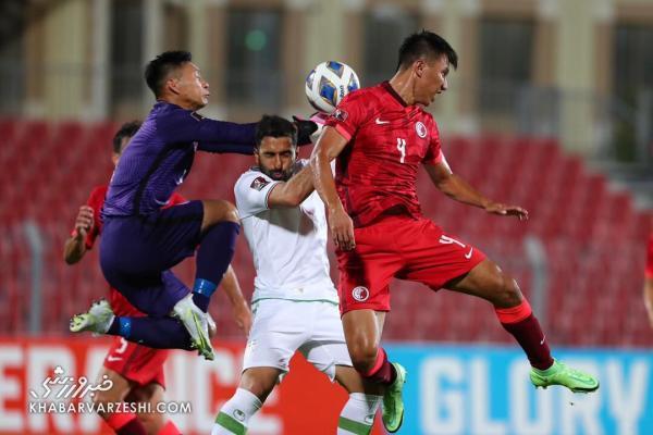 هنگ کنگ معادلات را برهم زد، ایران برای صعود به عنوان تیم دوم چقدر شانس دارد؟