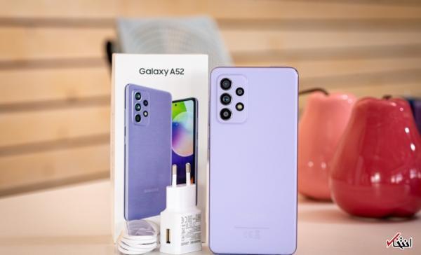 گوشی های گلکسی A52 و S10 سامسونگ بسته امنیتی ژوئن 2021 را دریافت می نمایند